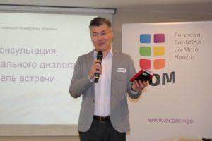 Виталий Джума: ЛГБТ-сообщество должно само требовать PrEP