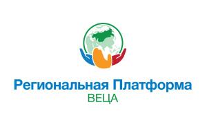 Regional-Platform-EECA_logo_RUS_3_2-01