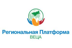 ЕКОМ стала членом международного объединения ILGA