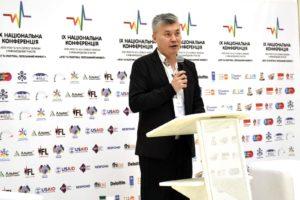 ЕКОМ поддержала проведение Национальной конференции ЛГБТ-движения и МСМ-сервиса Украины