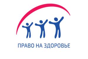 Годовой отчет: ЕКОМ и Глобальный фонд