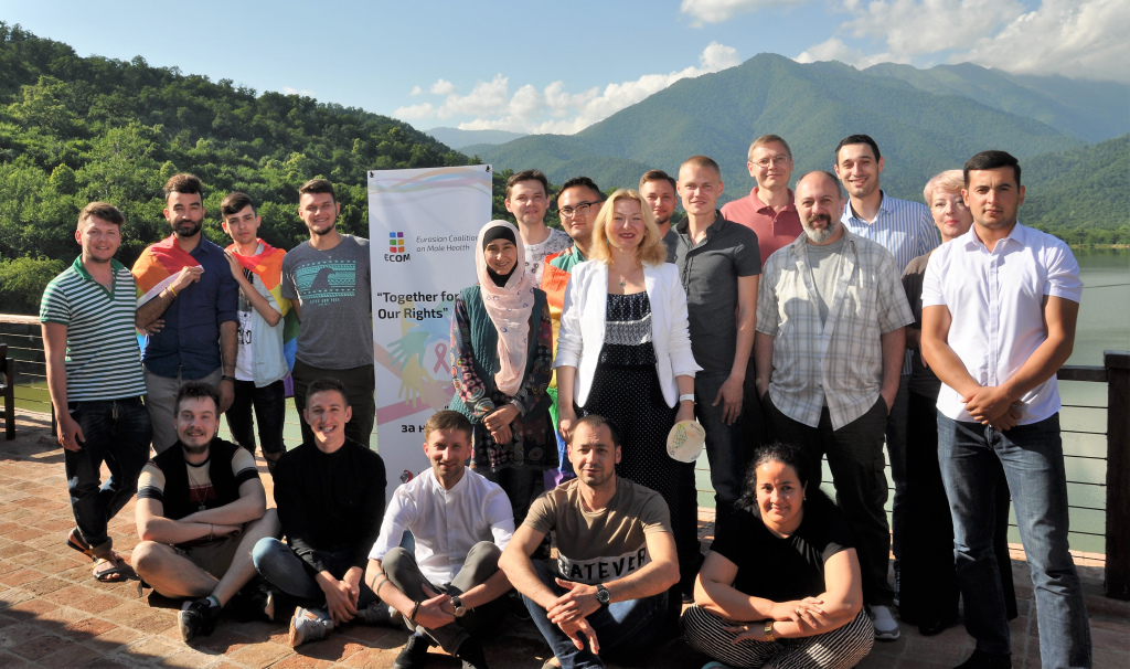 Training Right to Health in Georgia
