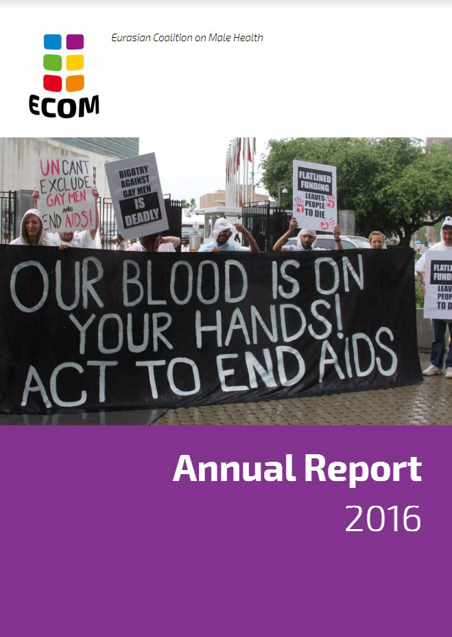 ECOM Annual Report 2016