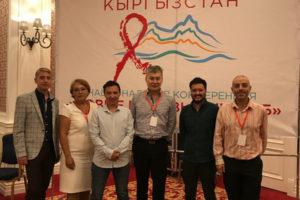 Представители ЕКОМ принимают участие в национальной конференции по ВИЧ и ТБ в Кыргызстане