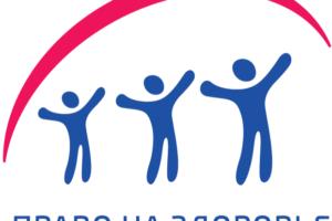 """Объявление о конкурсе по отбору Субреципиентов региональной программы """"Право на здоровье"""" в Армении"""
