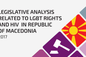 ECOM: Macedonia has made significant progress in protecting the rights of LGBT