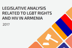 ECOM: Armenian legislation remains contradictory to international standards on SOGI