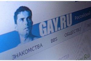 ЕКОМ: Блокировка гей сайтов в России является следствием государственной гомофобии