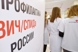В России на ключевые группы уходит только 7% бюджета борьбы с ВИЧ