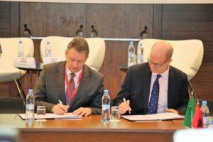 Минск подписал Парижскую декларацию