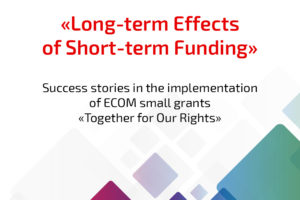The Long-Term Effect of Short-term Funding
