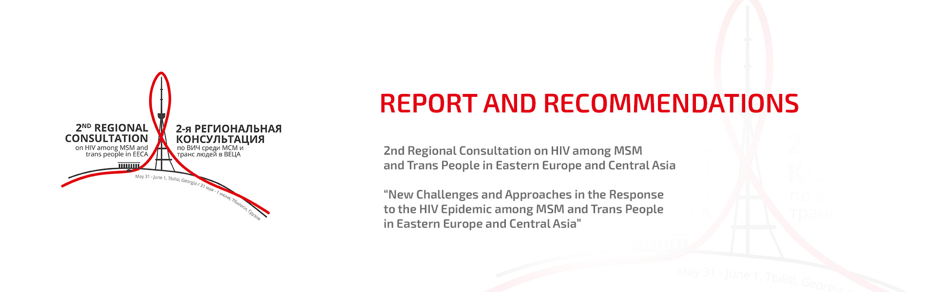 Report and recommendations were developed on how to strengthen the response to HIV epidemic among MSM and trans people in the EECA countries.
