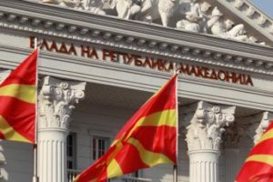 100 CSOs from Republic of North Macedonia raised their voice for urgent adoption of new general Law against discrimination
