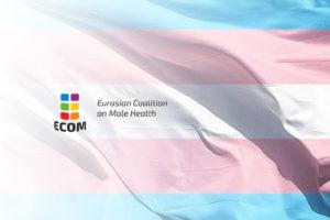ЕКОМ создает рабочую группу транс людей по вопросам ВИЧ и сексуального здоровья