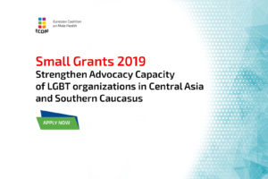 Small Grants 2019: Call for Proposals for LGBT organizations and groups from Central Asia and Southern Caucasus
