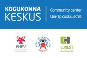 В Эстонии открылся новый Центр сообществ