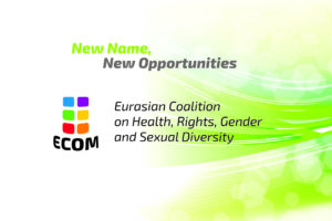 ECOM: New Name, New Opportunities!