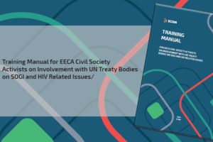 New tool for engagement with UN Treaty Bodies on SOGI and HIV