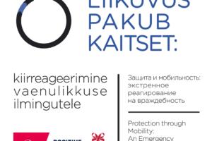 «Защита через мобильность: экстренное реагирование на враждебность»
